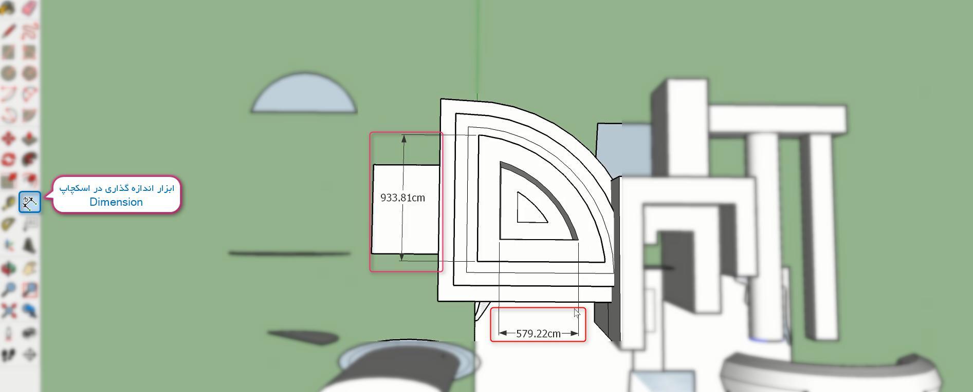 آموزش, ابزار, Dimension ,اسکچاپ, sketchup ,اندازه گذاری ,اسکچاپ, آموزش نرم افزار اسکچاپ, آموزش رایگان sketchup, دانلود رایگان آموزش اسکچاپ 2017, دانلود نرم افزار اسکچاپ 2017, رسم با اسکچاپ, آموزش حرفه ای اسکچاپ, مدل سازی 3D اسکچاپ, آموزش مبانی اسکچاپ, آموزش پایه ای اسکچاپ, نکات اسکچاپ, ترفندهای اسکچاپ, کتاب فارسی اسکچاپ, آموزش تصویری اسکچاپ, آموزش ویدیویی اسکچاپ 2017, آموزش ویدیویی vray