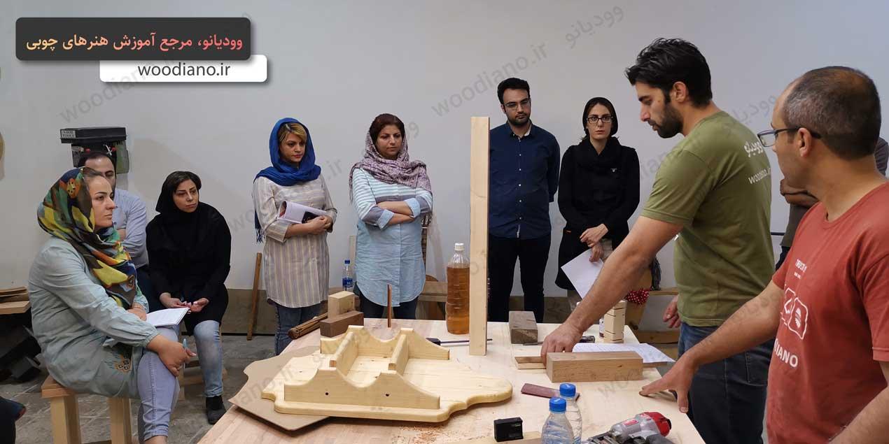 کلاس آموزش هنرهای چوبی وودیانو