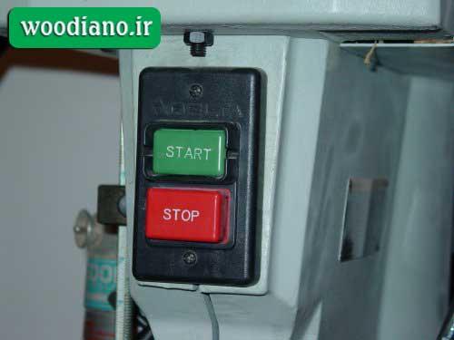 دکمه خاموش و روشن دستگاه گندگی رومیزی