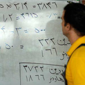 فرمول محاسبه رزین و هاردنر