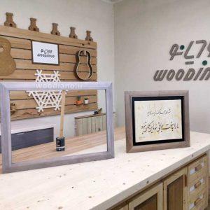 سریال آموزش نجاری, با وودیانو بساز, ساخت قاب عکس چوبی, آموزش ساخت قاب عکس چوبی