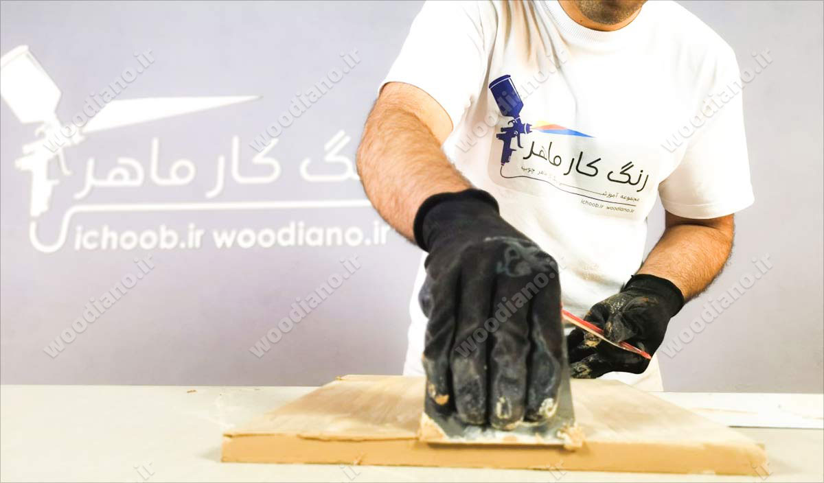 رنگ کاری ام دی اف خام, رنگ ام دی اف خام, رنگ mdf خام, رنگ ام دی اف, رنگ کاری کابینت, رنگ روکش ام دی اف, رنگ mdf, دوره رنگ چوب, آموزش رنگ چوب, آموزش رنگکاری چوب